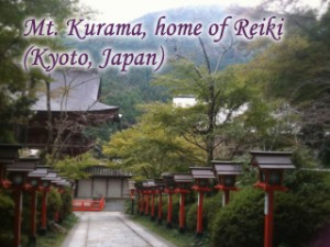 Mt. Kurama, Kyoto, Japan - Home Usui Reiki