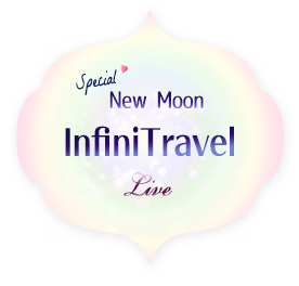 (On-demand) InfiniTravel Session -NEW MOON- recorded live 6/23/2017
